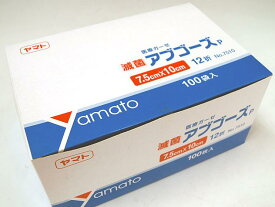 【あす楽】【感謝価格】大和工場 滅菌アブゴーズP(滅菌ガーゼ) 7.5×10cm 100袋入