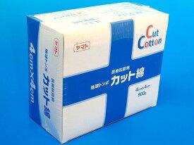 【感謝価格】大和工場 地球トンボ カット綿 4×4cm 約1560枚