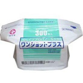 【あす楽】【第3類医薬品】 ワンショットプラス 300枚入【白十字】