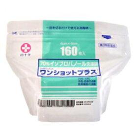 【第3類医薬品】 ワンショットプラス 160枚入【白十字】