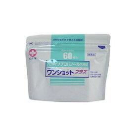 【第3類医薬品】 ワンショットプラス 60枚入【白十字】