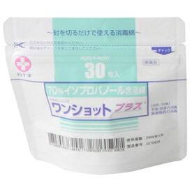 【第3類医薬品】 ワンショットプラス 30枚入【白十字】