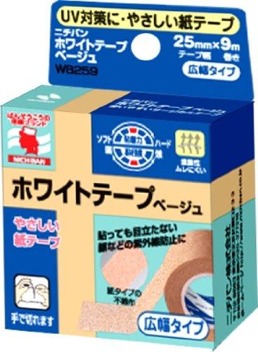 【送料無料】 ニチバン ホワイトテープベージュ幅広サイズ【02P06Aug16】