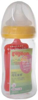 Pigeon P. Breastfeeding realized feeding bottle glass 160 ml OY