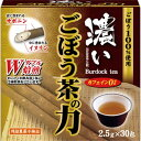 ユーワ  濃いごぼう茶の力 30包【02P06Aug16】