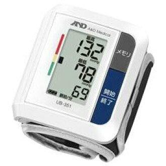 EY-&-di A & D wrist blood pressure monitor UB-351
