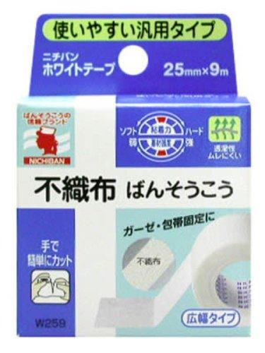 ニチバン ホワイトテープ 25−9【02P06Aug16】