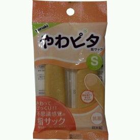 【送料無料】 ハナキゴム  やわピタ S