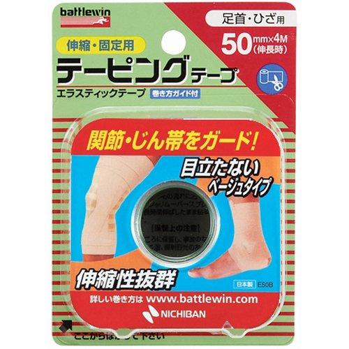 ニチバン テーピングテープ E−50F【02P06Aug16】