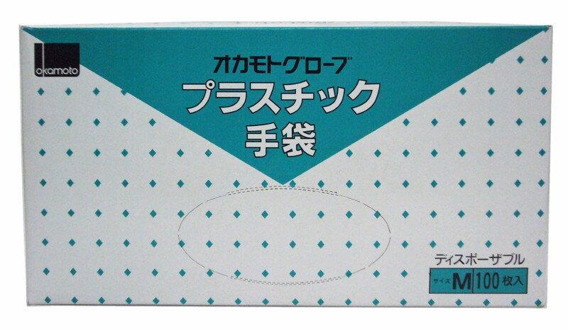 オカモト プラスチック手袋M043 100枚【02P06Aug16】