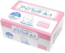 川本産業 アイパッチA1 ホワイト HP−36