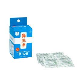 ハナクリーン サーレS(ハナクリーンS専用洗浄剤) / サーレ(ハナクリーン)