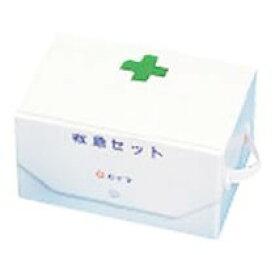 【白十字】 救急セットBOX型