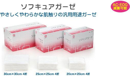 【白十字】 ソフキュアガーゼ 30×30 4折  200枚入【02P29Jul16】