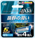 貝印 KAIRAZOR axia 替刃4個 【貝印カミソリ】【02P06Aug16】