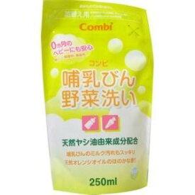 コンビ C.哺乳びん野菜洗い替 250ml