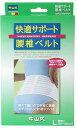 中山式 快適サポート腰椎ベルトL【02P06Aug16】