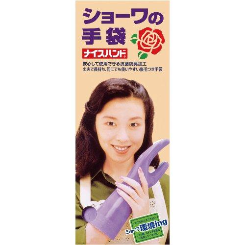 ショーワグローブ  ナイスハンド厚手 函入 M ピンク【02P06Aug16】