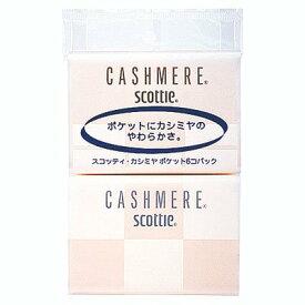 日本製紙クレシア スコッティ カシミヤポケット6P