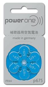 【感謝価格】【長時間長持ち】 ドイツ製 補聴器用空気電池 PR44 675相当