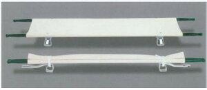 【無料健康相談 対象製品】二つ折り担架 アルミ FRT-103