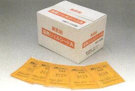 【送料無料】【感謝価格】温熱シップ E (旧:温熱ジェルシートA)100枚入