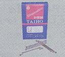 【感謝価格】TAIHO 針管鍼 1箱(250本)【鍼灸師用】
