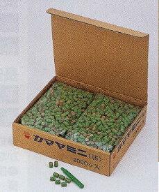 【送料無料】【無料健康相談付】【あす楽】釜屋 カマヤミニ 2000個入り【特典付・送料無料】 試供品2個プレゼント