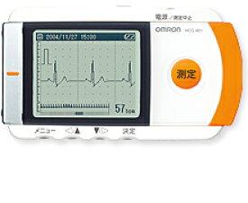 【あす楽】【送料無料】【無料健康相談 対象製品】 オムロン 携帯型心電計 HCG-801   【特定管理】