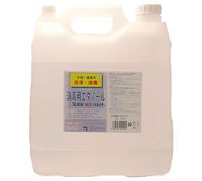 兼一薬品工業 消毒用エタノールMIX 5L 【HLS_DU】【02P06Aug16】
