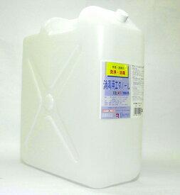 【感謝価格】兼一薬品工業 消毒用エタノールMIX 10L 【keyword0323_alcohol】