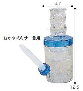 【感謝価格】介護用食器らくらくゴックン おかゆ・ミキサー食用