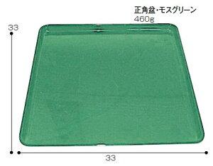 【感謝価格】夢食器虹彩 正角盆 No.8