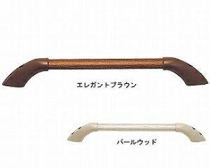 【感謝価格】スリム型手すり  50cm