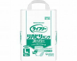 【感謝価格】ライフリー リハビリパンツ スーパー (男女共用) L18 (57121)