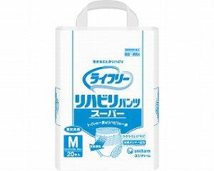 【感謝価格】ライフリー リハビリパンツ スーパー (男女共用) M20 (57117)