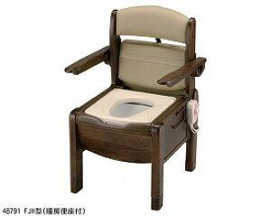 【送料無料】【無料健康相談 対象製品】木製ポータブルトイレ きらくFJシリーズ FJ型脱臭器付 (48801)