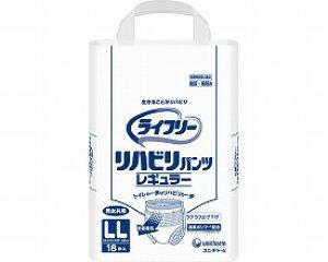 【感謝価格】ライフリー リハビリパンツ レギュラー(男女共用) LL18 (57090)