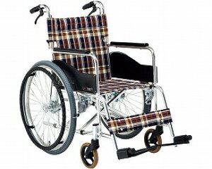 【送料無料】【無料健康相談 対象製品】アルミ自走式車いす (AR-201B)