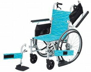 【送料無料】【無料健康相談 対象製品】アルミ自走式車いす (NA-L8W)