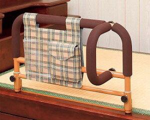 【送料無料】【無料健康相談 対象製品】ささえ 畳ベッド用ワイド