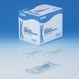 滅菌綿棒スタンドパウチ 150×15mm1本×60袋 #105