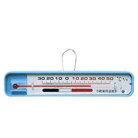 冷蔵庫用温度計 FI-02