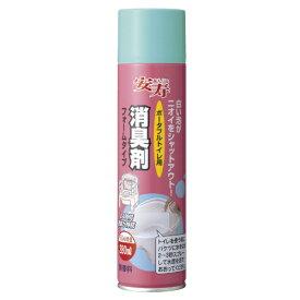 ポータブルトイレ用消臭剤フォームタイプ 280ml