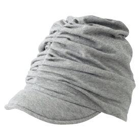 室内帽ふわっと(ターバン) グレー 54〜60cm 403054