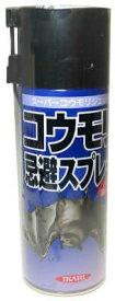イカリ スーパーコウモリジェット420 【イカリ薬販】
