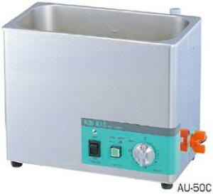 【無料健康相談 対象製品】医療用超音波洗浄器 AU−50C ヒーター付