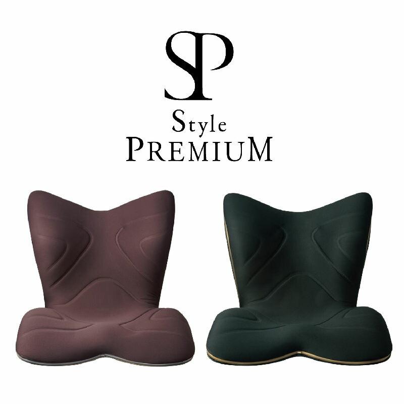 【あす楽】【正規代理店】MTG(エムティージー) Style PREMIUM(スタイルプレミアム) ブラック
