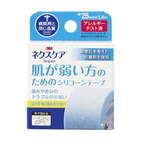 3M ネクスケア 肌の弱い方用 シリコ−ンテープ KRS25     【00bai3】【meb2】