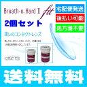 【送料無料】東レ ブレスオーハード2【フィット】×2枚 【ハードコンタクトレンズ/ハードレンズ】